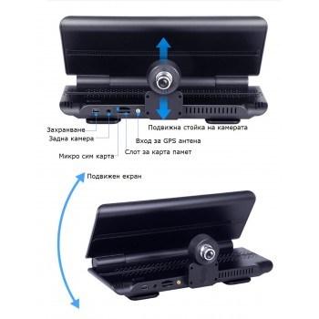Видеорегистратор Android 5 с 8 инча монитор, GPS и камера за паркиране