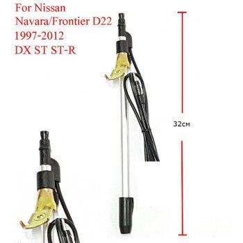 Авто антена телескопична за NISSAN