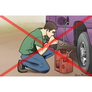 Ръчна помпа за източване на гориво
