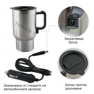 Термо чаша с нагревател 12V