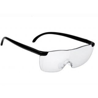 Увеличителни очила