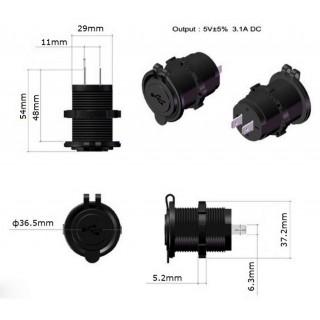 USB зарядно за два телефона за вграждане в таблото 12 / 24V