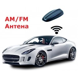Авто антена за таван