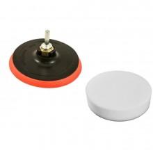 Комплект полираща гъба бяла с диск за флекс