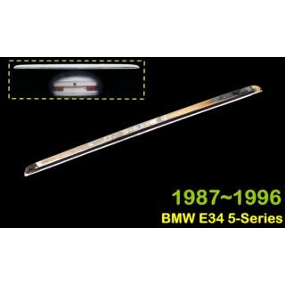 Хромирана лайсна за заден капак на BMW E34