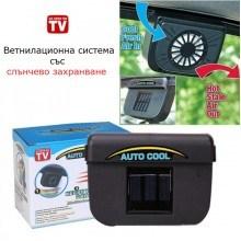 Соларен вентилатор за автомобил