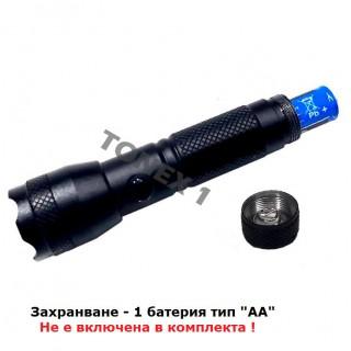 LED фенер с лазерен показалец