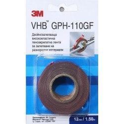 Двойнозалепваща лента 3M GPH