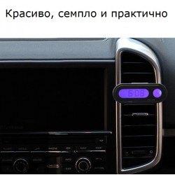 Автомобилен часовник термометър 2 в 1