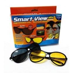 Очила за дневно и нощно шофиране Smart View elite