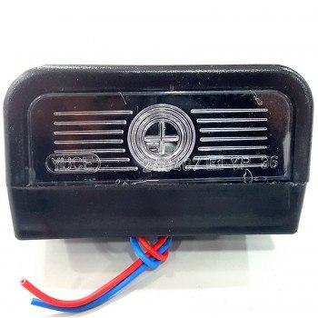Осветление за регистрационен номер универсално 12 / 24V
