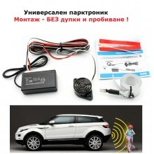 Електромагнитен парктроник - без пробиване !