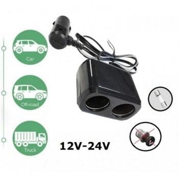 Разклонител за запалка на кола 12 / 24V с 2 гнезда