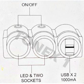 Разклонител за запалка на кола 12 / 24V с 2 гнезда и 2 USB порта