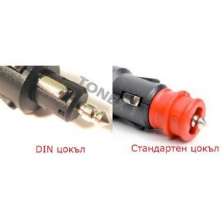 Букса за запалка с кабел 12/24V