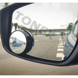 Огледало за мъртва точка ф75мм блистер 1бр.