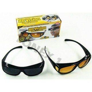 Очила за дневно и нощно шофиране HD Vision WrapArounds