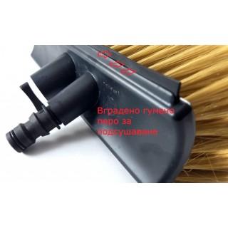 Четка за миене с естествен косъм с вграден накрайник за маркуч и перо за подсушаване