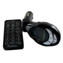 MP3 FM трансмитер за кола с дистанционно