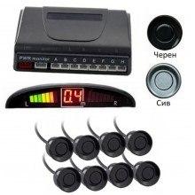Парктроник с 8 сензора и звукова индикация