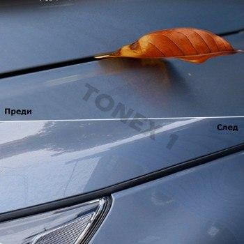Протектор за автомобилна врата гумен