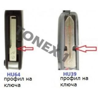 Кутийка за ключ за MERCEDES 1 бутона