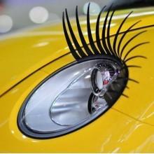 Декоративни мигли за автомобилни фарове