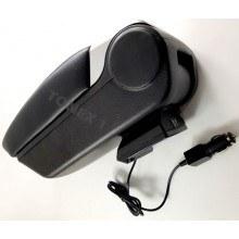 Барче - Подлакътник универсално със зарядно за телефон