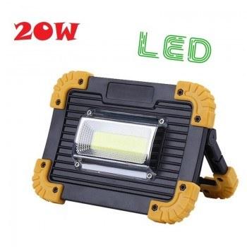 Акумулаторна LED лампа работна лампа