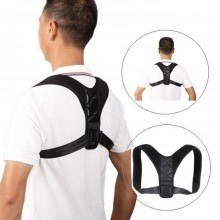 Колан за изправяне на гърба