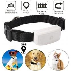 GPS тракер за проследяване на кучета