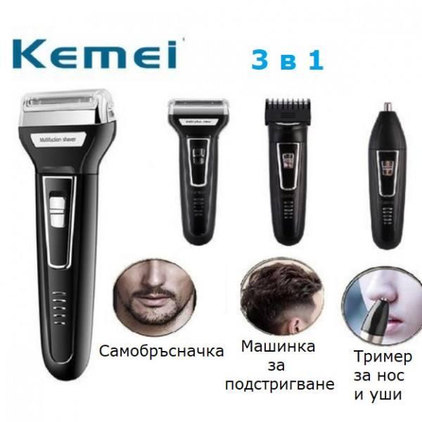 ᐉ Машинка за бръснене и подстригване 3 в 1 — Тонекс 1
