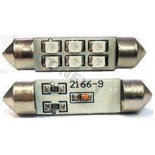 Диодна крушка (LED крушка) 12V, C5W, SV8.5, 41мм, синя светлина, блистер 2 бр.