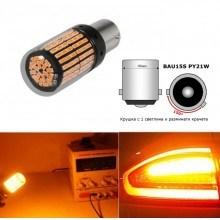 Диодна крушка (LED крушка) 12V, P21W, BAU15s, оранжева светлина