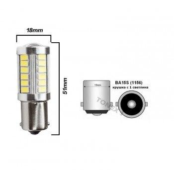 Диодна крушка (LED крушка) 12V, P21W, BA15s, блистер 2бр.