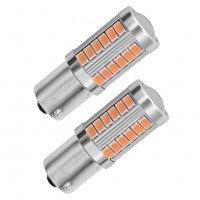 Диодна крушка (LED крушка) 12V, 24V, P21/5W, BAY15d, блистер 2бр, оранжева светлина
