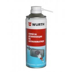 Спрей за дезинфекция на автоклиматици WURTH