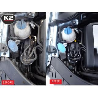 Обезмаслител за почистване на двигател K2