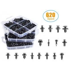 Копка - щипка GM кутия 620 броя