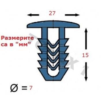 Копка - щипка ф7х27х15мм