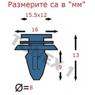 Копка - щипка ф8х16х9мм