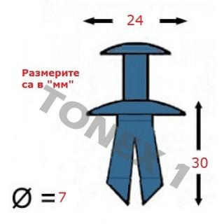 Копка - щипка ф7х24х30мм