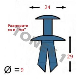 Копка - щипка ф9х24х29мм