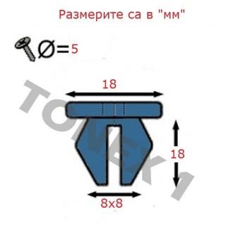 Копка - щипка ф8х18х18мм