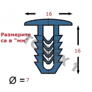 Копка - щипка ф7х15х21мм