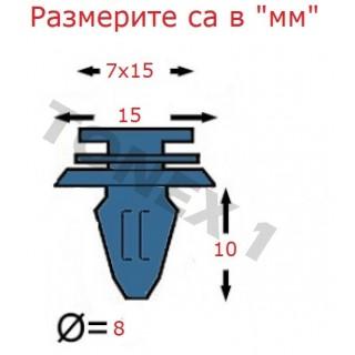 Копка - щипка ф8х7х10мм