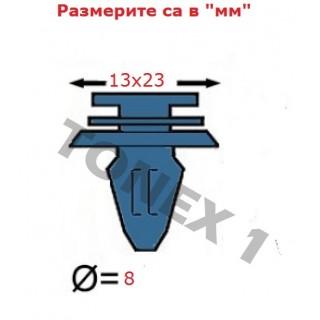 Копка - щипка ф8х23х13мм