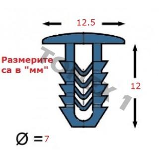 Копка - щипка ф7х12.5х12мм