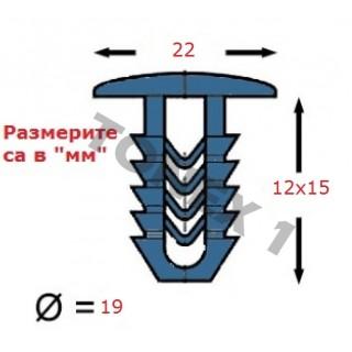 Копка - щипка ф19х22х12мм