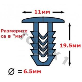 Копка - щипка ф6.5х19х11мм